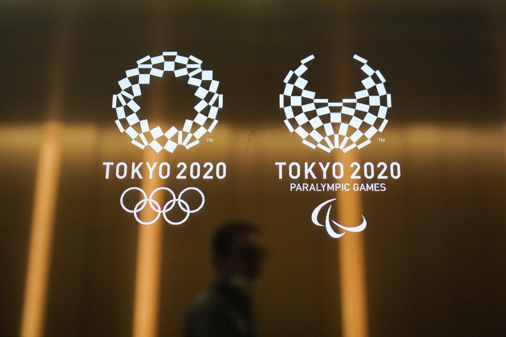 Logo LOH 2020 v
