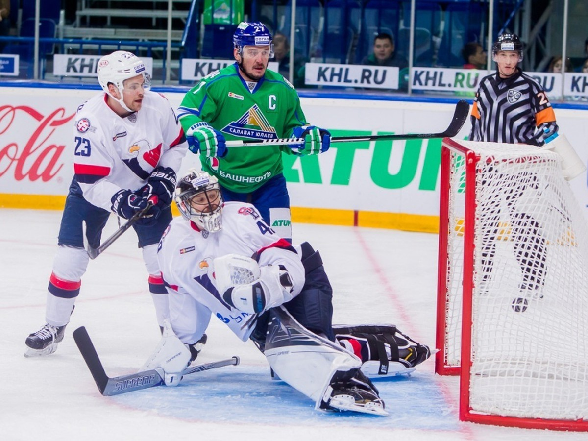 VIDEO Slovan padol po divokej prestrelke  Hokejisti Ufy si proti ... a9e72ec5da6