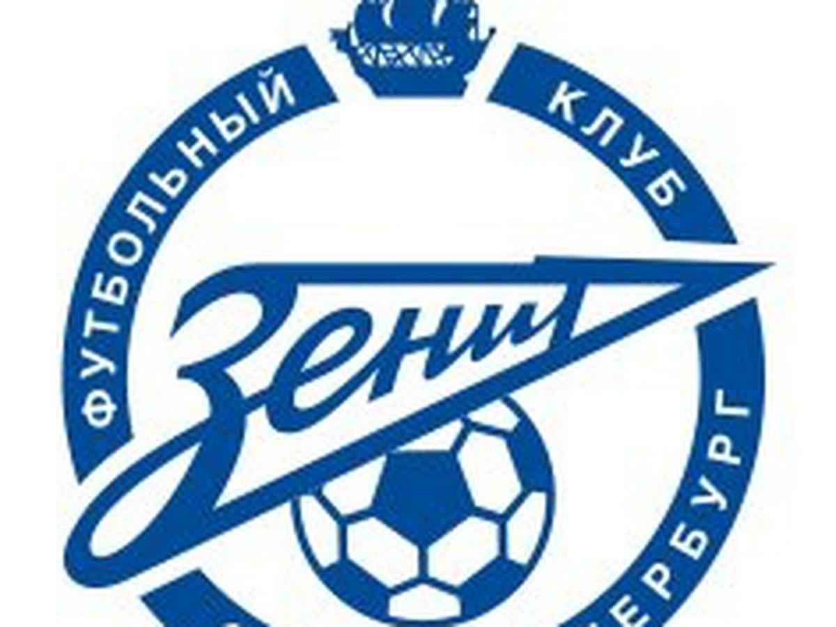 Neobyčajná posila ruského tímu: Neuveríte, koho podpísal Zenit Petrohrad