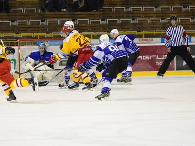 Kolíska slovenského hokeja na