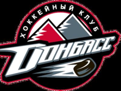 Donbass Doneck