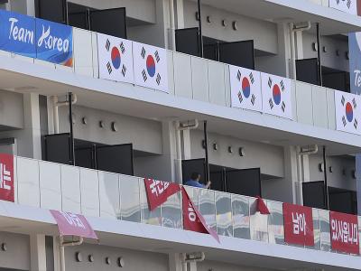 Ubytovanie Juhokórejcov v olympijskej
