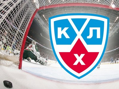 Hokejový Slovan priznal snahy