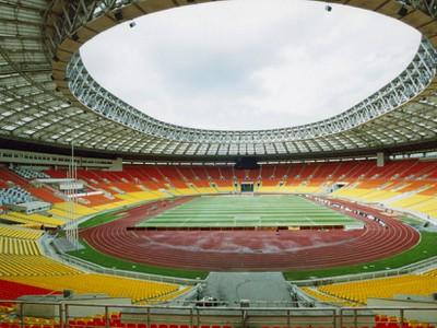 Štadión Lužniki