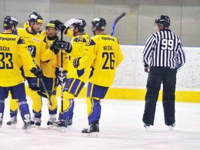 Gólová radosť hokejistov Piešťan