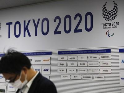 logo olympiády v Tokiu,