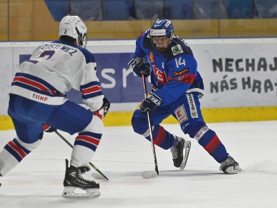 Vpravo hráč Slovenska U18