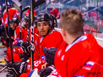 Hokej v Bratislave nekončí: