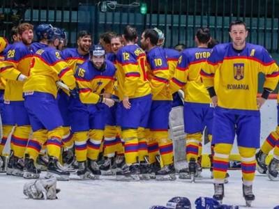 Postupové oslavy Rumunska