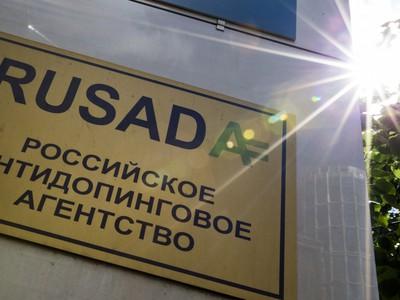 Svetová antidopingová agentúra (WADA) oficiálne rozhodla o obnovení činnosti Ruskej antidopingovej agentúry (RUSADA) po jej takmer trojročnej suspendácii