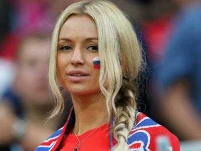 Ruská fanynka