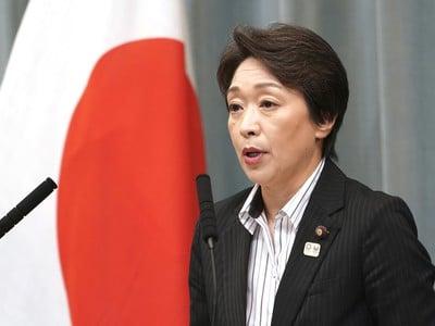 Seiko Hašimotová
