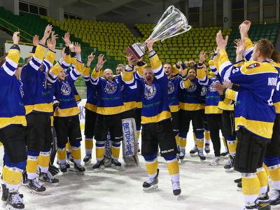 Radosť hokejistov Spišskej Novej