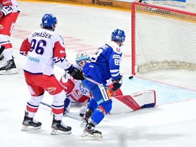 Slovenskí hráči neuspeli na českom ľade