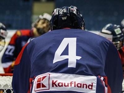 Osemnástka potešila celé hokejové