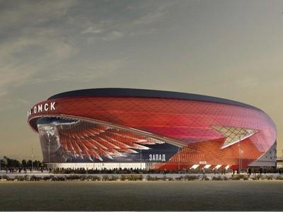 Avangard Omsk predstavil novú