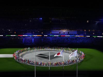 Začiatok záverečného ceremoniálu OH