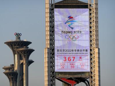 ZOH v Pekingu 2022