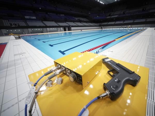 Centrum vodných športov v Tokiu