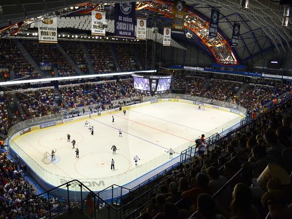 Košická Steel Arena
