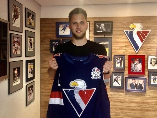 Brankár Samuel Hlavaj podpísal kontrakt so Slovanom Bratislava