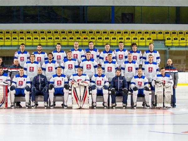 Univerziádny hokejový tím Slovenska