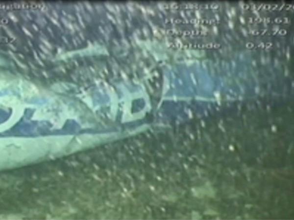Vrak lietadla, v ktorom cestoval Emiliano Sala