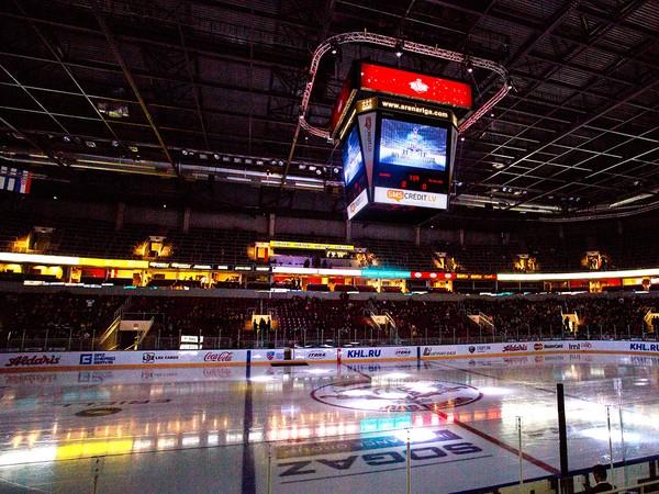 Riga Aréna
