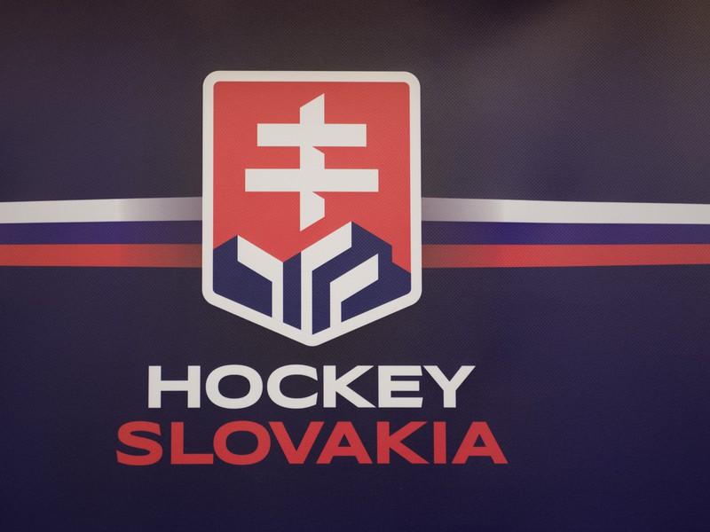 Nové logo Slovenského zväzu ľadového hokeja (SZĽH)