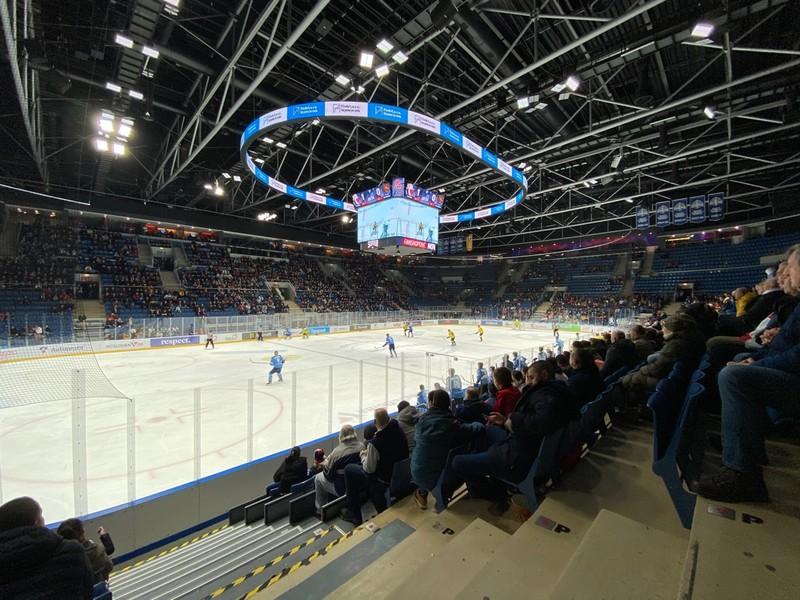 Aréna Ondreja Nepelu počas zápasu Slovan - Detva
