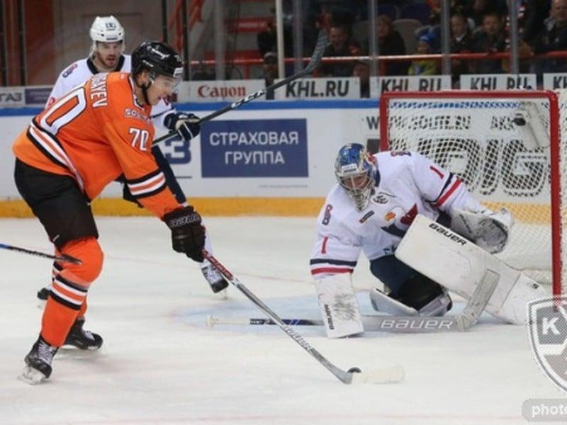 HC Slovan Bratislava podľahol domácemu Amuru 2:3