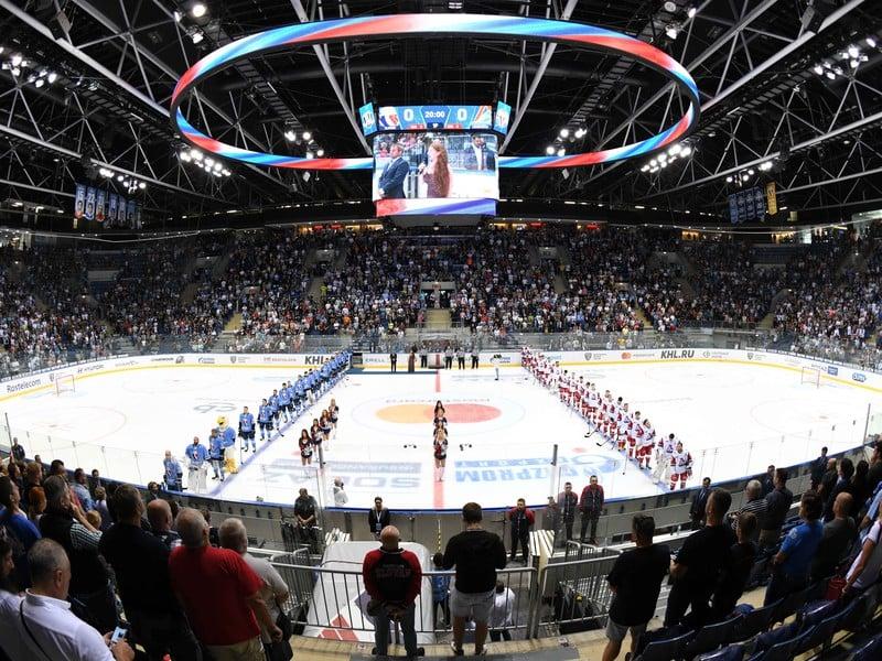 Pohľad na zimný štadión HC Slovan Bratislava pred začiatkom duelu