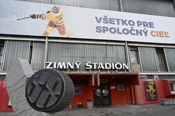 Zimný štadión Dukly Trenčín