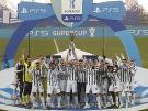 Rekordná trofej Juventusu!